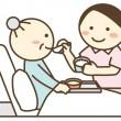 食事介助についての調査